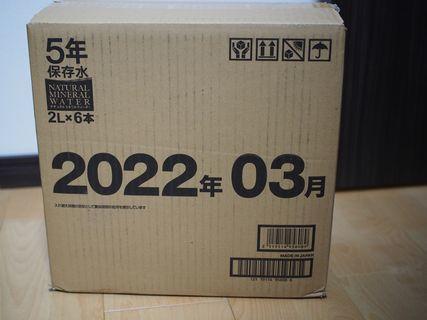 P5280647.jpg