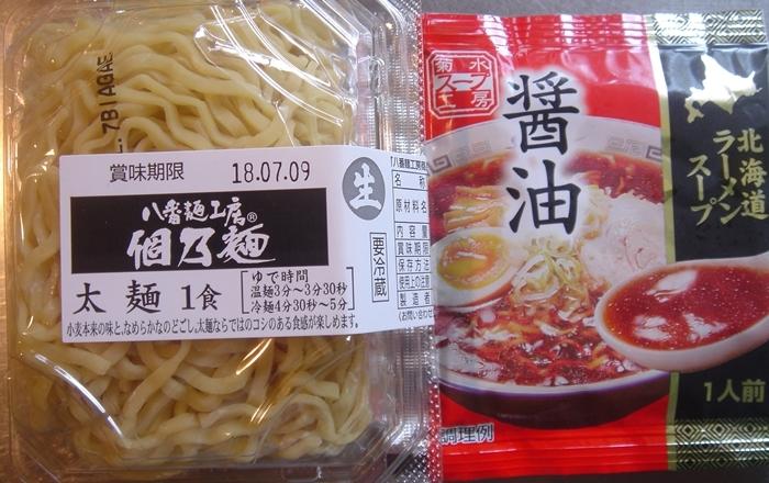 八番麺工房個乃麺&菊水スープ工房醤油