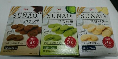 グリコ SUNAOの低糖質ビスケット3種☆