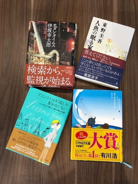 BOOK①