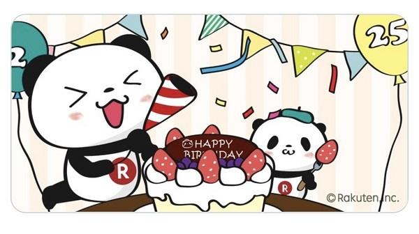 Happy Birthday! おとーしゃん