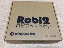 ロビ2-180