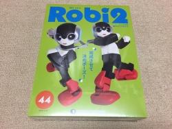 ロビ2-183