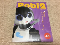 ロビ2-186
