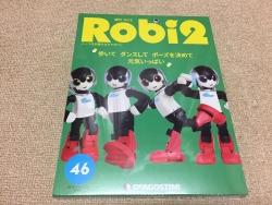 ロビ2-190