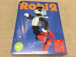 ロビ2-193