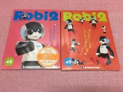 ロビ2-196