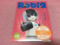 ロビ2-197
