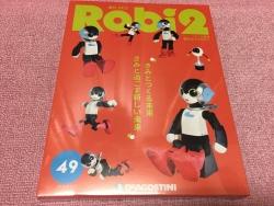 ロビ2-201