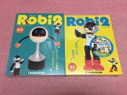 ロビ2-204