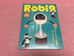 ロビ2-205