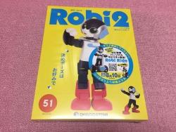 ロビ2-208