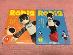 ロビ2-211