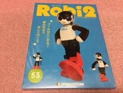 ロビ2-214