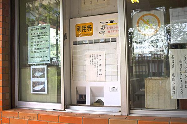 墨田公園027