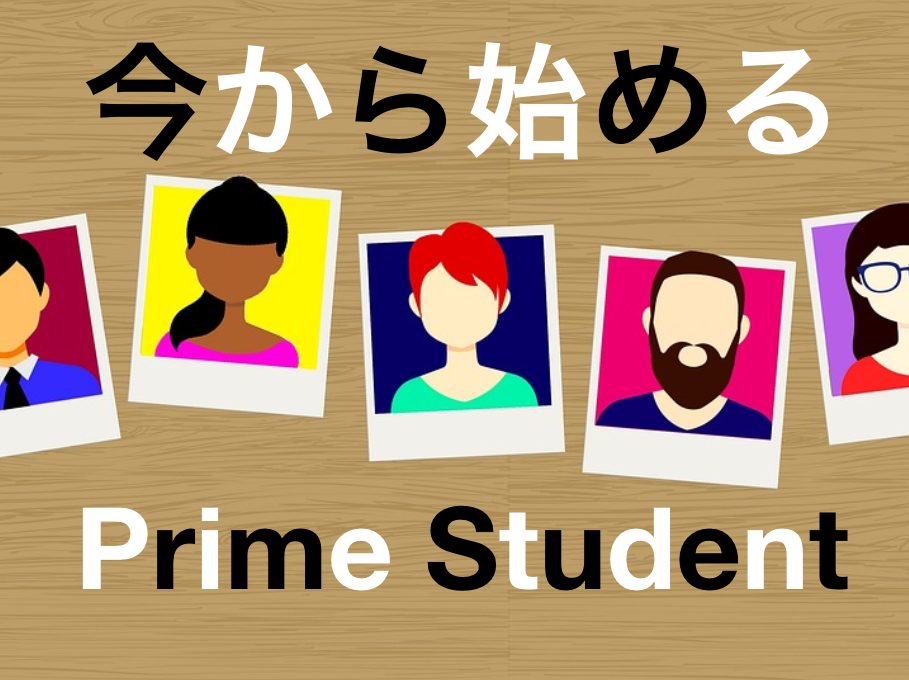 primestudent.png