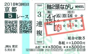 t180506ky5.jpg