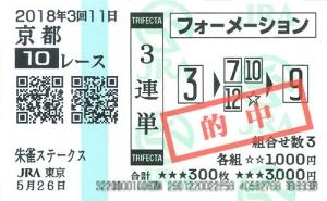 t180526ky10.jpg