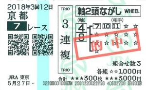 t180527ky7.jpg