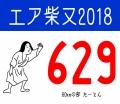20180525195153f44.jpg