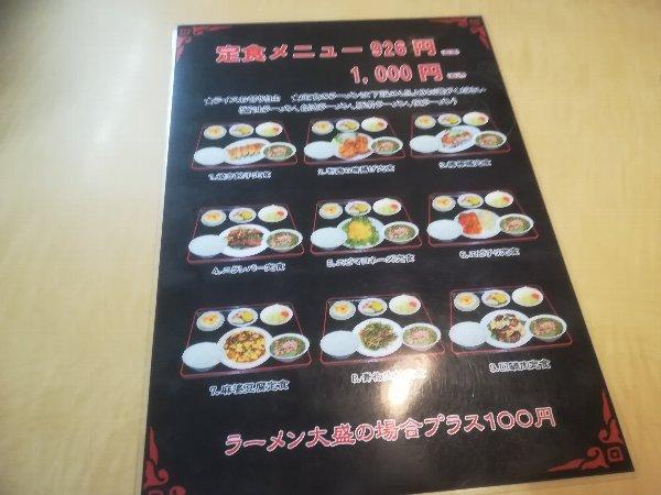 ajikura-oogaki-004.jpg