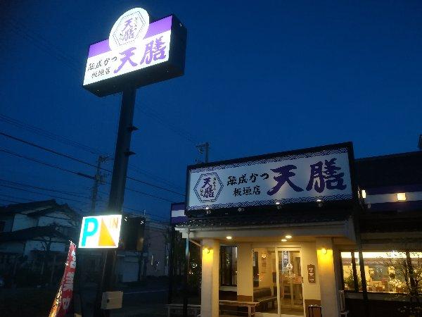 amazen-itagaki-001.jpg