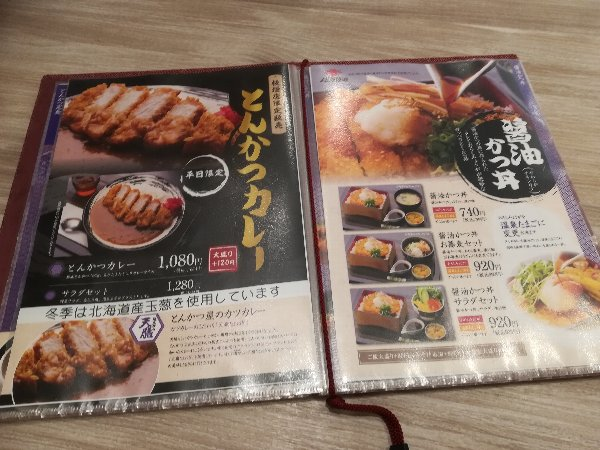 amazen-itagaki-008.jpg