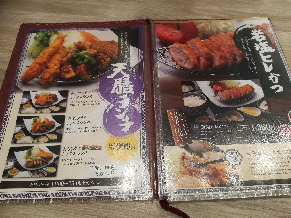 amazen-itagaki-011.jpg
