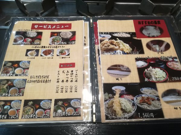 fukusoba-oono-001.jpg