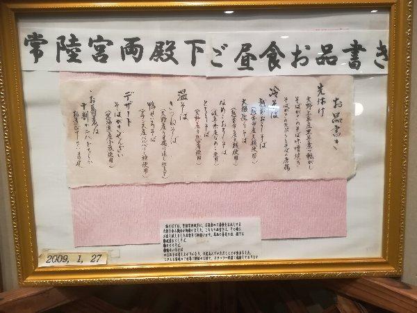 fukusoba-oono-015.jpg