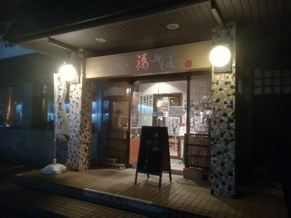 fukusoba-oono-016.jpg