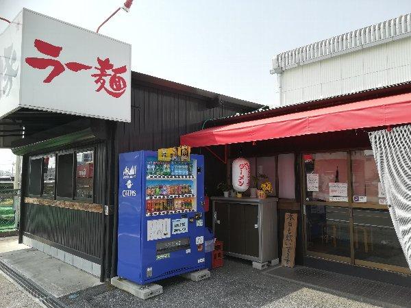 gachibuta-oogaki-004.jpg