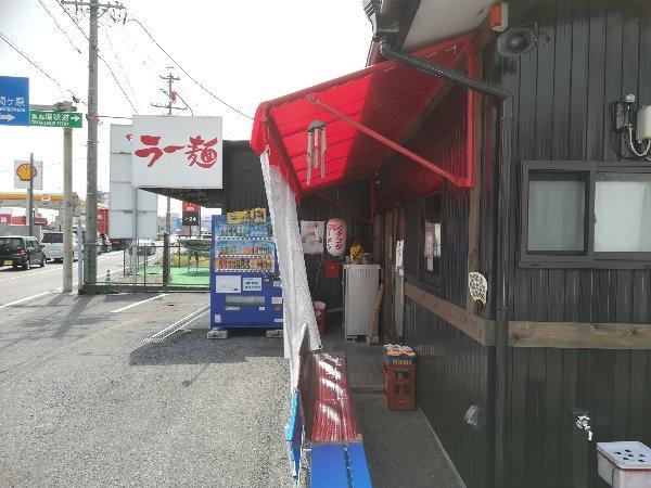gachibuta-oogaki-007.jpg