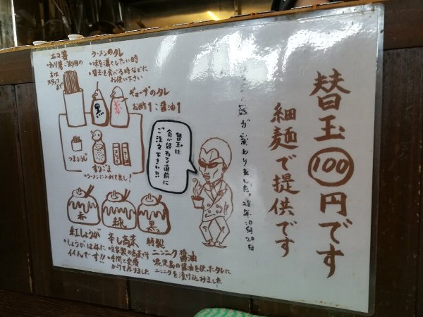 gachibuta-oogaki-015.jpg