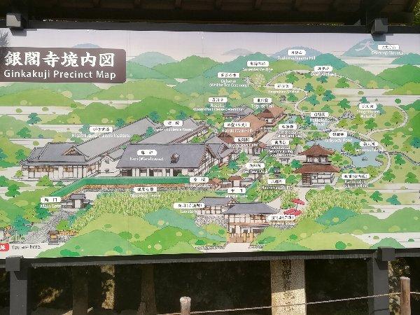 ginkakugi-kyoto-016.jpg