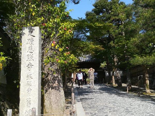 ginkakugi-kyoto-018.jpg