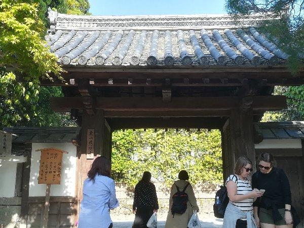 ginkakugi-kyoto-022.jpg