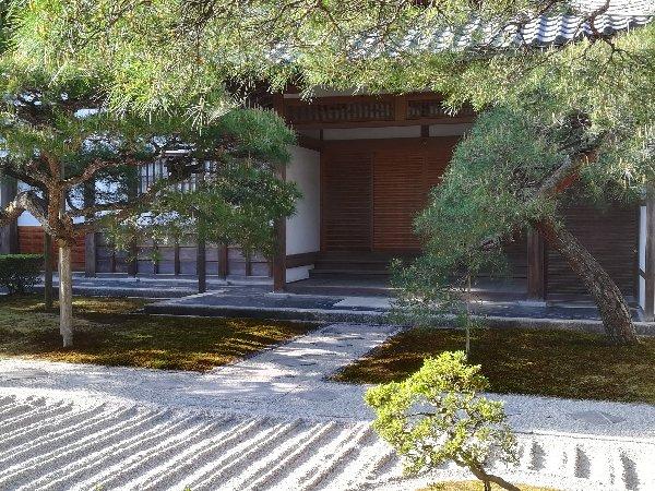 ginkakugi-kyoto-032.jpg