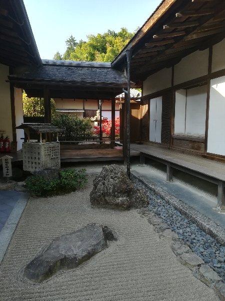 ginkakugi-kyoto-055.jpg