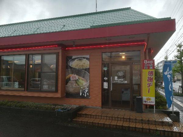 hachiban-tsuruga-015.jpg
