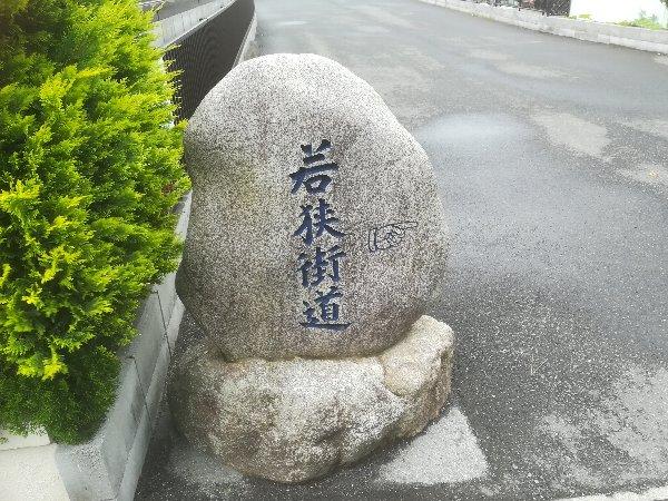 hachimajinjya-tsuruga-046.jpg