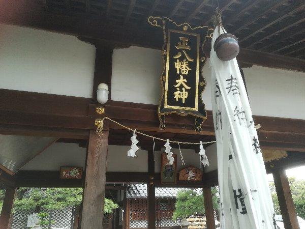 hachimajinjya-tsuruga-059.jpg