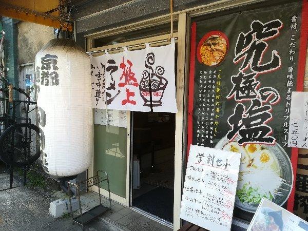 himawari-kyoto-006.jpg