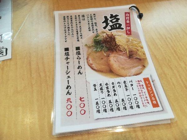 himawari-kyoto-008.jpg