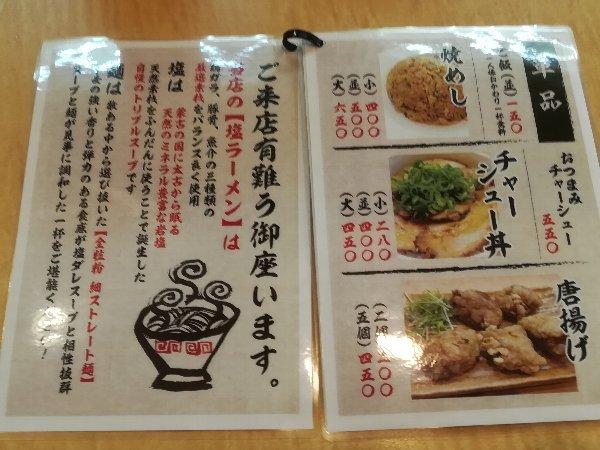 himawari-kyoto-010.jpg