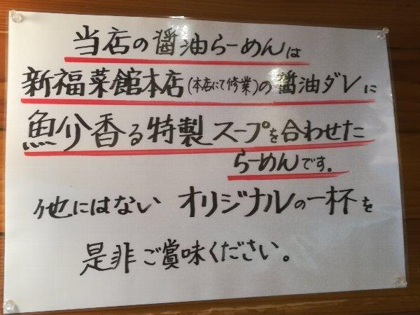 himawari-kyoto-020.jpg