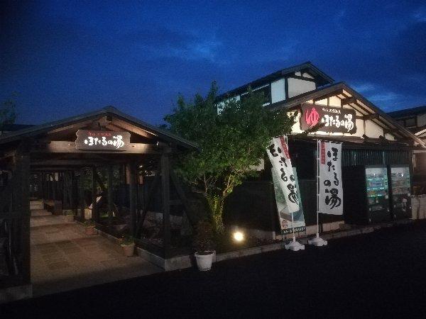 hotarunou-shiga-006.jpg