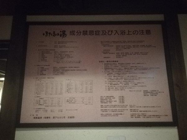 hotarunou-shiga-010.jpg