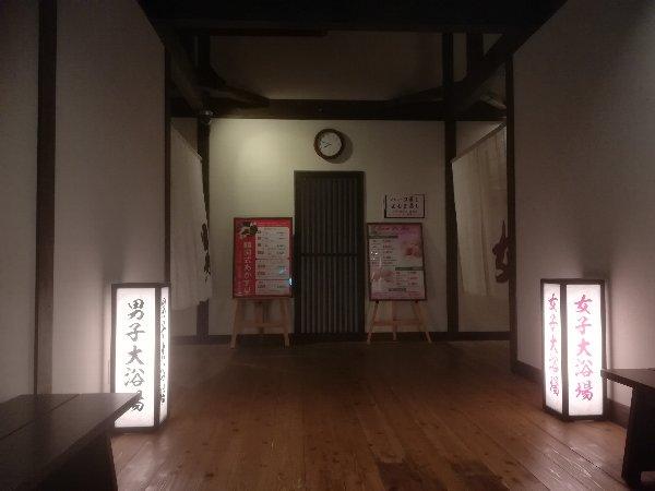 hotarunou-shiga-014.jpg