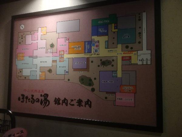 hotarunou-shiga-015.jpg